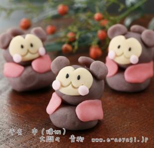 干支,猿,申,和菓子