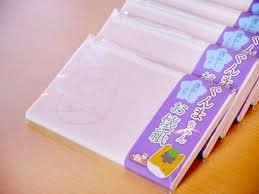 ぐんまちゃん懐紙