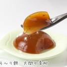 とろ~り餅2