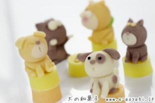 犬の和菓子
